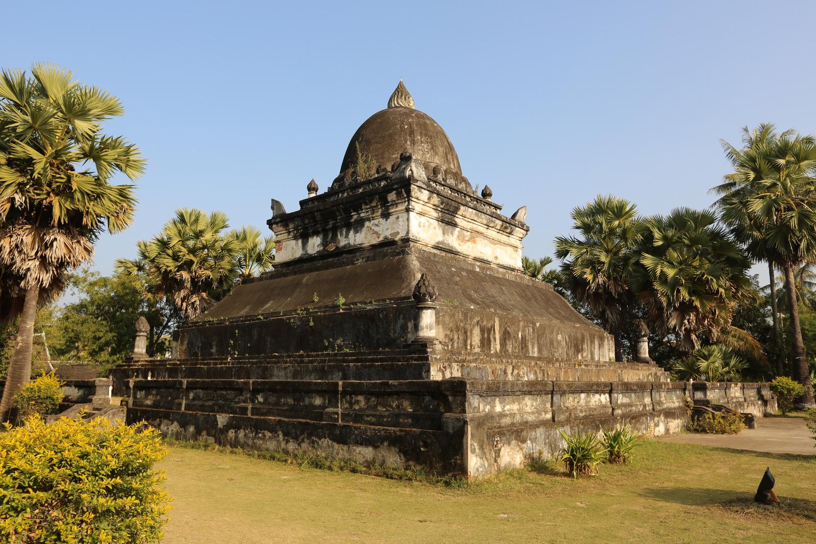 Luang Prabang - That Makmo